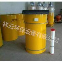 河北祥云环保设备有限公司厂家专业生产仓顶除尘器