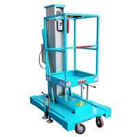 厂家现货单柱8米移动式升降台小型铝合金液压机械