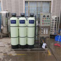 番禺厂家直供全自动控制食品提纯国产汇通反渗透膜设备找晨兴制造