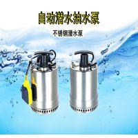 全不锈钢潜水泵QDN3-25-0.55KW鱼池地下室排污潜污泵