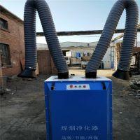 移动式单臂焊烟净化器工业电气焊二保焊烟尘处理