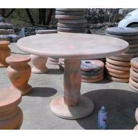 晚霞红石雕桌子 石雕圆桌 汉白玉石桌-石凳加工各种石材桌子