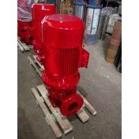 消防喷淋泵选型XBD9.8/50G-L配控制柜(带3CF认证)。