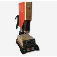 15K20K自动追频超声波焊接机,智能型超声波焊接设备