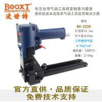BOOXT波世特BX-2235纸箱包装气动打包机气动封箱机