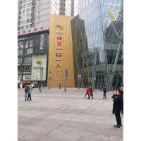 重庆南岸区外墙广告设计制作|南岸区户外广告轻钢结构|南岸区户外墙体发光字LED|重庆航鸿幕墙公司