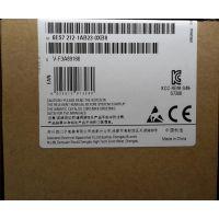 西门子CPU222CN可编程控制器价格 中国代理