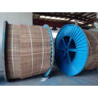 供应齐鲁牌裸铜线多芯交联塑料绝缘聚氯乙炔护套光缆 NH-KVV 3*1.5
