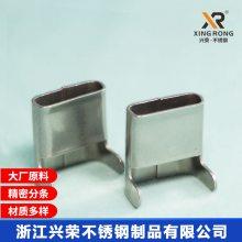 厂家直销兴荣LX型不锈钢扎扣 搭扣 卡扣19mm不锈钢打包扣