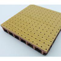 会议室穿孔吸音板规格 超微孔吸音板价格