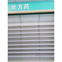 高端定制连锁药店单面货架药品双面中心架中药柜超市货架