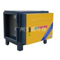 北京油烟净化器批发,宝蓝BLK-60QA-II低空排放