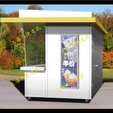 供应商亭、便民服务售货亭、公园景区售货亭