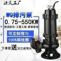 污水泵大型家用污泥污水污物泵 潜水排污泵
