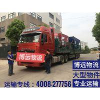 长沙市人民路科技展览馆到北京顺义13米高栏车2台运输展览品