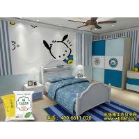 十大贝壳粉品牌,中国十大贝壳粉品牌、旺堡隆贝壳粉涂料性价比高,内墙涂料