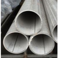 304L不锈钢工业配管,低碳不锈钢管,流体管道用管