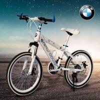 厂家直销20寸童车山地自行车活动礼品促销双碟刹变速单车一件代发