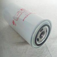 英格索兰空压机油气分离滤芯 P138714 替代机油