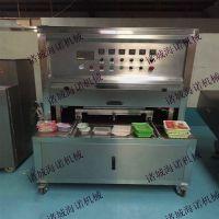 海诺供应 紫外线杀菌气调锁鲜包装机 整机不锈钢封口设备