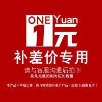 上海实体工厂包装纸盒定制专拍链接 要求需与客服协商