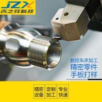 CNC异形曲面铝件机加工 复杂铝零件加工铝件加工数控车床铣床加工