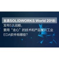 SOLIDWORKS Professional 专业版多少钱?
