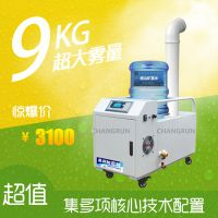 长沙昌润大桶水/湖南工业加湿器/超声波喷雾器