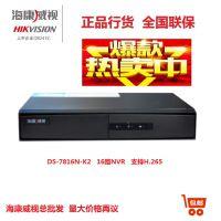 海康威视网络监控硬盘录像机主机DS-7816N-K2/16路NVR H.265
