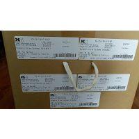 抗铸造应力谐波齿轮箱,哈默纳科SHG-65-120-2UH