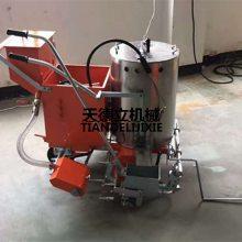 8-35CM热熔划线一体机 天德立混凝土马路标线机 文字喷漆机厂家