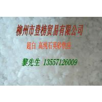 桂林石英砂厂家直销 河池石英砂价格