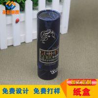 厂家直销香水纸罐 定制高档精油圆罐 精致圆筒包装 马口铁纸筒