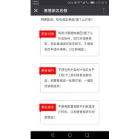 河南惠管家领先的互联网SaaS收银系统服务商新餐饮新零售
