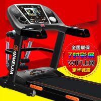 奇美嘉629A家用款多功能跑步机超静音可折叠迷你电动健身减肥器材