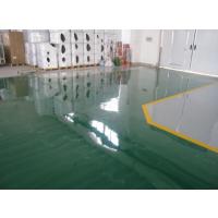 潍坊寒亭化工行业环氧树脂地坪第一合作厂家