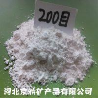 供应陶瓷用海泡石粉200目海泡石粉