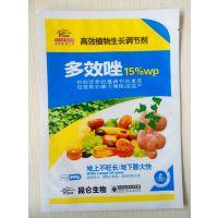 大棚蔬菜用叶面肥多效唑土豆甘薯黄瓜茄子番茄增产肥