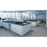实验室家具生产厂家,化验室实验台厂家