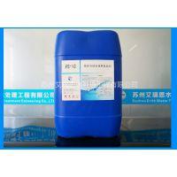 昆山/太仓/张家港工厂开放式水系统缓蚀阻垢剂ARS-140