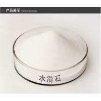 PVC热稳定剂 水滑石 工业级 CAS:11097-59-9