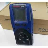 原装霍尼韦尔PHD6六合一气体测定仪、报警仪价格规格