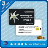 厂家直销价接触式智能卡 定制M1卡 IC感应式芯片卡