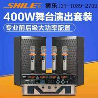 狮乐音响(在线咨询)|壁挂式KTV音响|壁挂式KTV音响价格