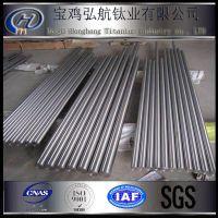 变伏杆专用钛合金,TC4变伏杆用金属材料,耐磨,耐高温,稳定性好