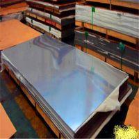 其他不锈钢板(卷) 304 重庆不锈钢板材304_渝中不锈钢板价格_涪陵不锈钢板材现货批发