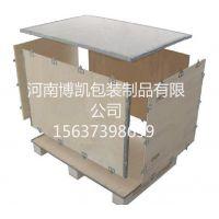 供应免熏蒸包装箱河南木托盘厂加工