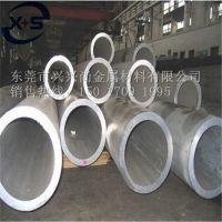 铝管规格6061大规格铝合金圆管7075硬质合金铝管厂家直销