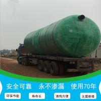 广东高强优质玻璃钢化粪池 厂家直销各种规格环保化粪池