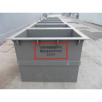 山东厂家直销pvc硬板、中厚板、pvc水箱板、耐酸碱板